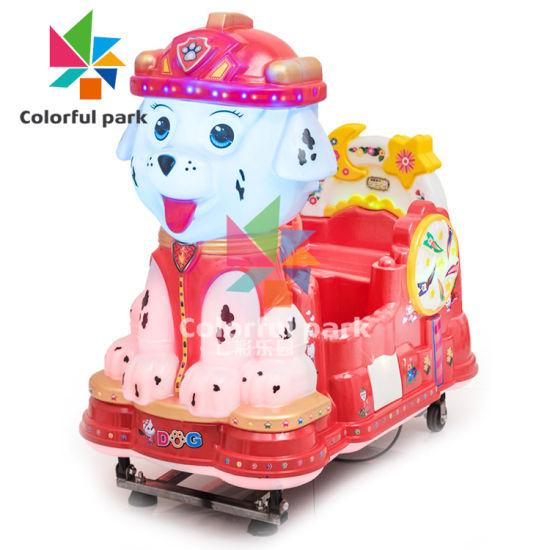 Redemption Best Arcade Game Swing Kids Car Rides Arcade Game Zone Amusement Coin Operated Game Machine Kiddy Kiddie Ride