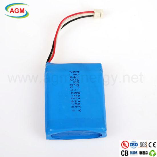 684057 1500mAh 7.4V Lithium Polymer Battery