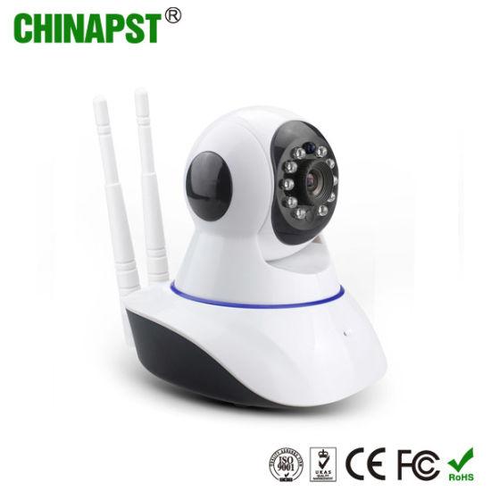 Wireless Home Security Hidden P2p APP PTZ WiFi Camera (PST-G90-IPC-G)