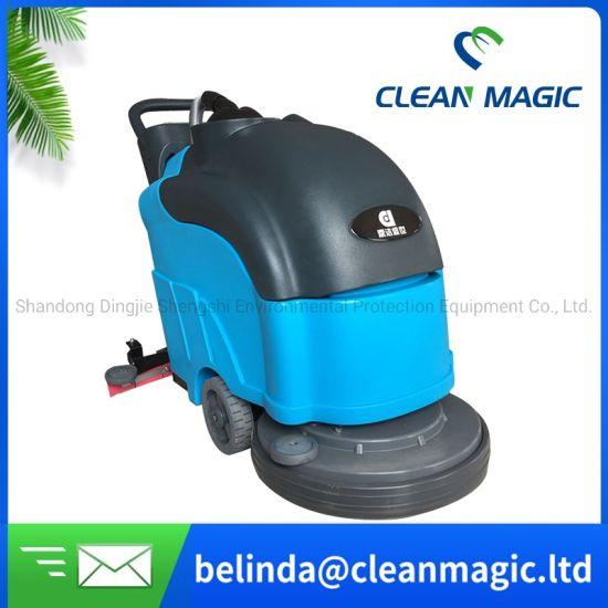 Clean Magic DJ 20 Industrial Washing Equipment Floor Scrubbing Machine