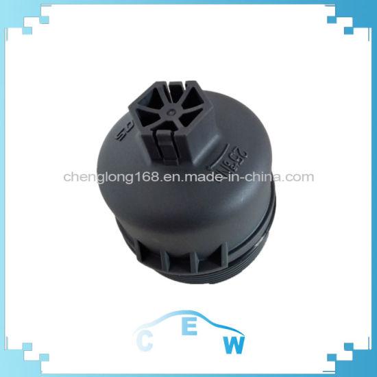 1103L7 1103. L7 1103p8 1103. P8 Oil Filter Cover for Peugeot 206 207 208 307 308 405 301 2008 3008 Citroen C2 C3 C4 C5 C8 16V 1600cc