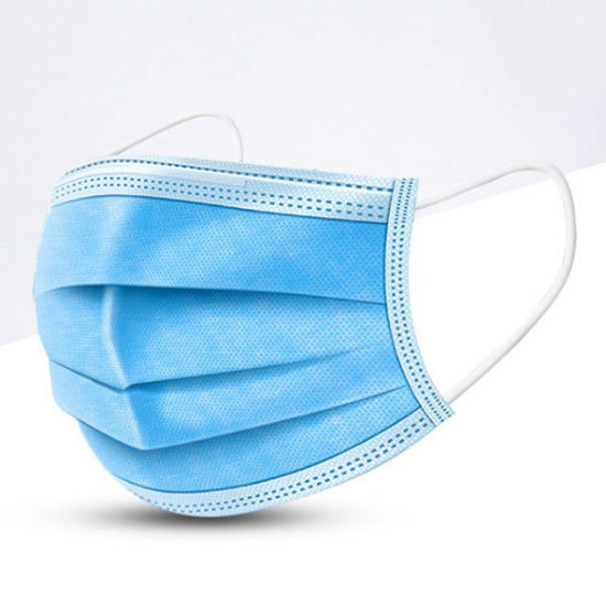 Disposable Protective Mask 50PCS One Box