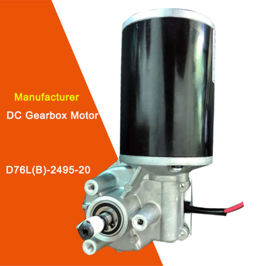Low Speed Torque Gear Motor 12V with Metal Reducer Gearbox