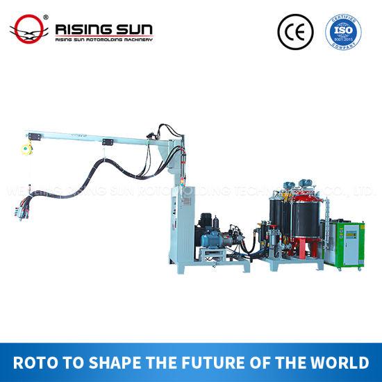 High Quality Plastic Foam Machine for Making Rotomolded Insulation Plastic Cooler Box and Incubator