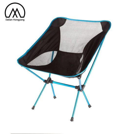 Lightweight Portable Heavy Duty Moon Beach Chair Camping Folding Chair