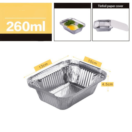 Disposable Carryout Containers Steaming Baked Cartons Tin Foil Box pictures & photos