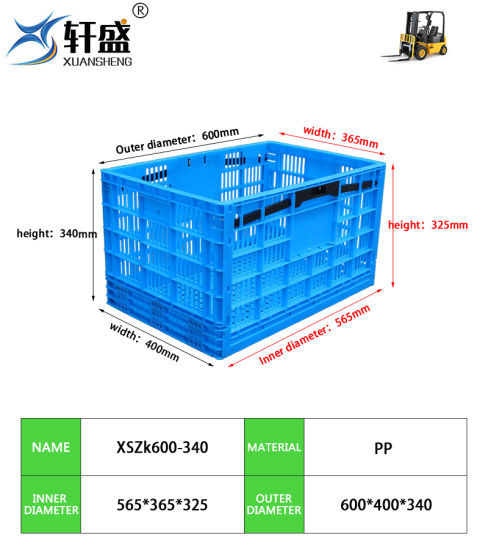 600*400*340 mm Plastic Folding Crate for Moving