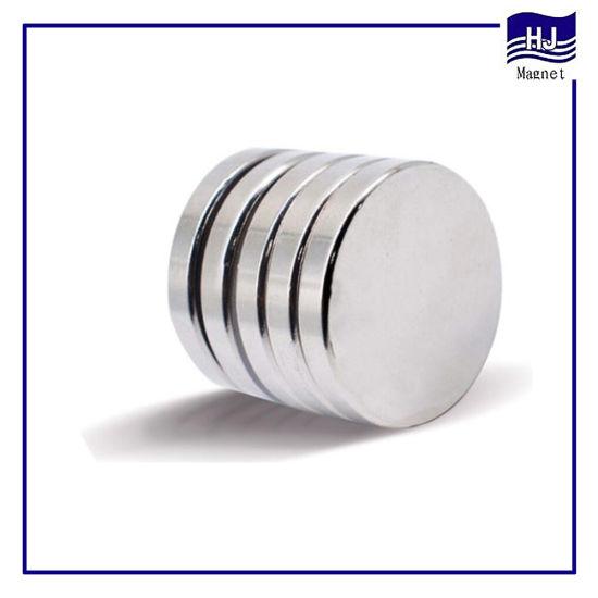 Strong Cylinder Wafer Neodymium Permanent Nickel Magnet