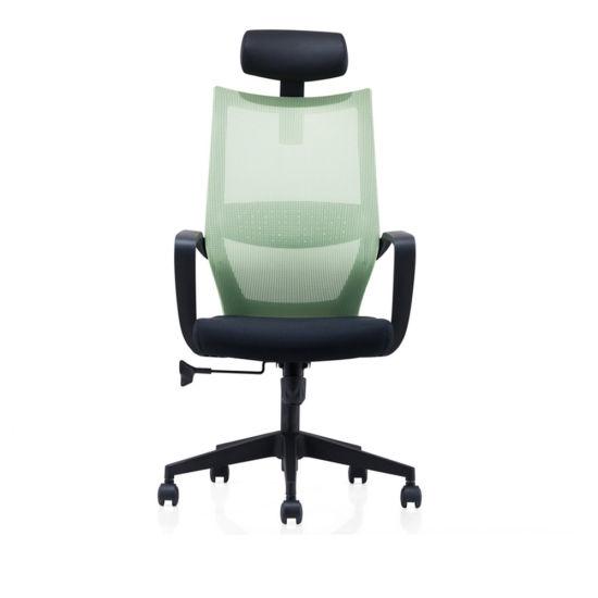 Superb China High Tech Comfortable Executive Swivel Ergonomic Inzonedesignstudio Interior Chair Design Inzonedesignstudiocom
