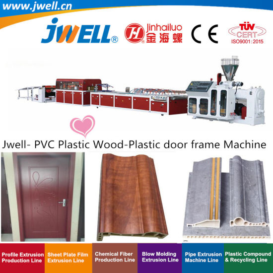 Jwell- PVC Plastic Wood-Plastic Door Frame Panel Board Recycling Profile Making Extrusion Machine with Good Quality