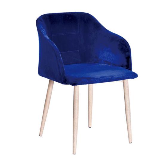 Armrest Leisure Cafe Reception Fabric Dining Velvet Chair