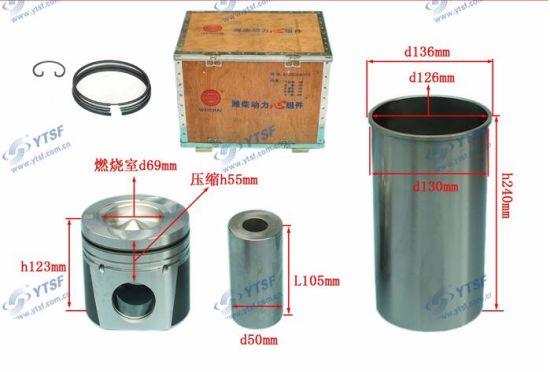 Genuine Weichai Power Wp10 Liner Kit Piston Ring