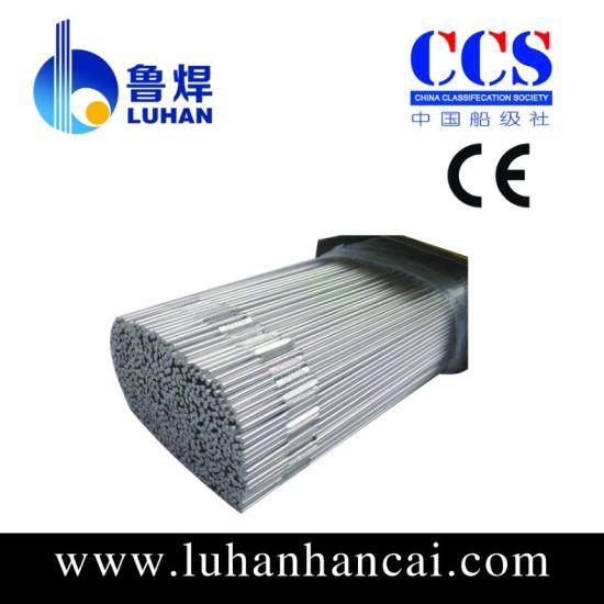 1.0mm x 2kg Aluminium Mig Welding Wire 4043A