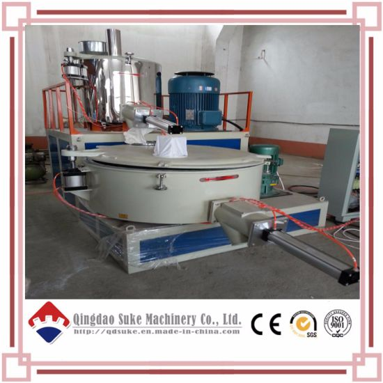 SRL Series Cooling Mixer for Extruder Machine with Ce and ISO pictures & photos