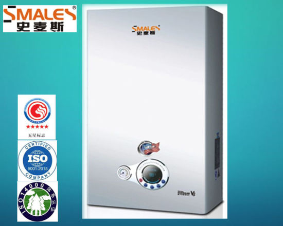 China Smales Wall Mounted Gas Boiler, Gas Bathroom Heaters Wall Mounted