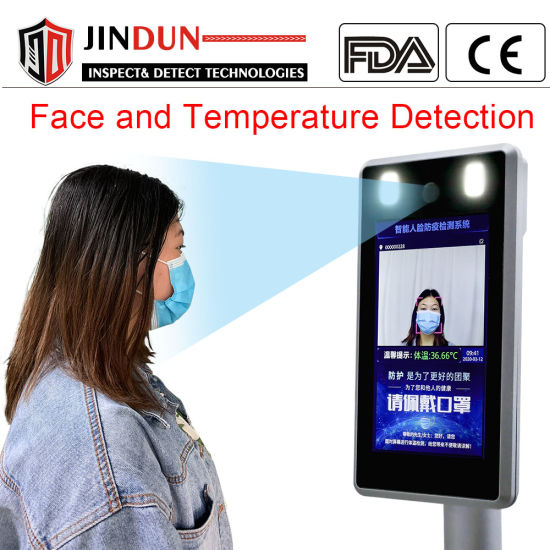 7 Inch Facial Recognition System with Temperature Measurement Mask Detection Function Access Control Terminal