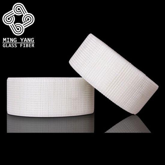 High Quality Fiberglass Self Adhesive Tape