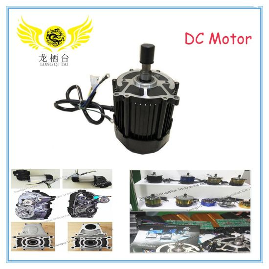 High Efficiency Electric Tricycle Parts Power Rickshaw Brushless DC Motor