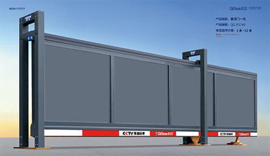 High Quality Aluminum Sliding Gate Factory Supply Driveway Sliding Gates