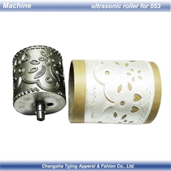 China Pattern Wheel For Ultrasonic Lace Sewing Machine China