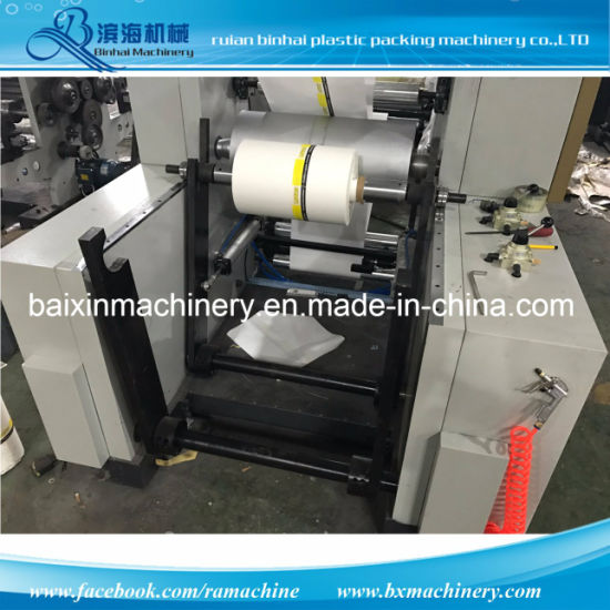 Flexographic Printing Machine for PP Wove Fabric (sack) pictures & photos