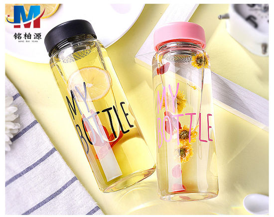 New Design High Quality Plastic My Bottle Water Bottle pictures & photos