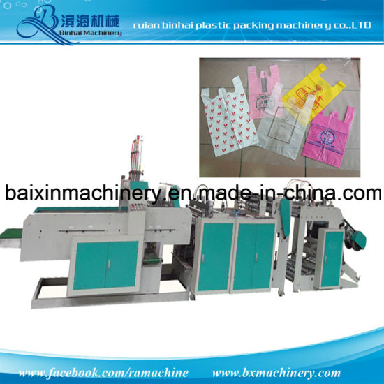 High Speed Automatic T Shirt Shaped Garbage Bags Plastic Shopping Bag Making Machine pictures & photos