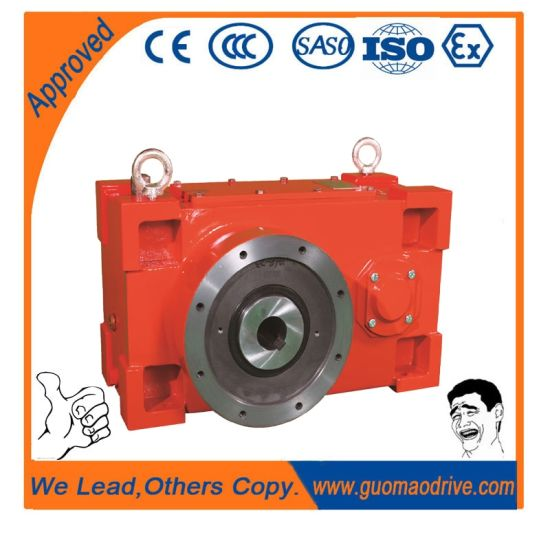 Twin Screw Zlyj112 Mechanical Speed Variator for Plastic Extruder