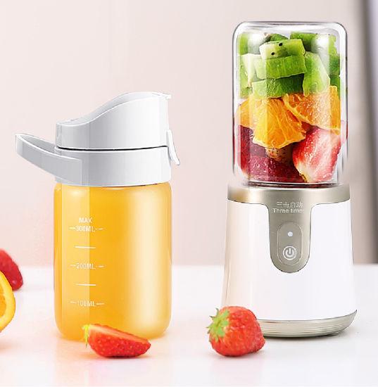 Portable Fruit Vegetable USB Mini Small Juicer Innovate Cup Blender