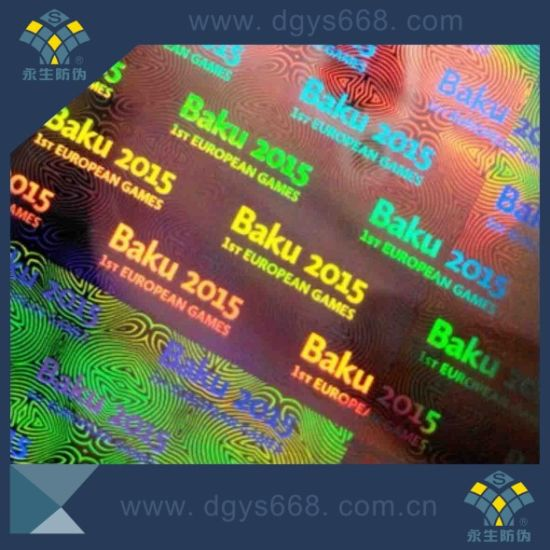Colorful Hologram Anti-Counterfeiting Label pictures & photos