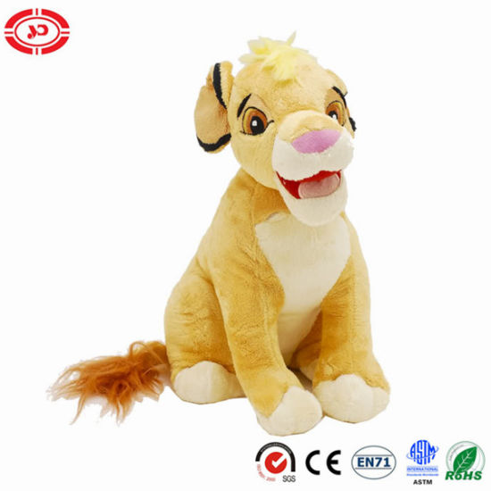 Sitting Smiling and Peaceful Yellow Lion Plush Stuffed Toy