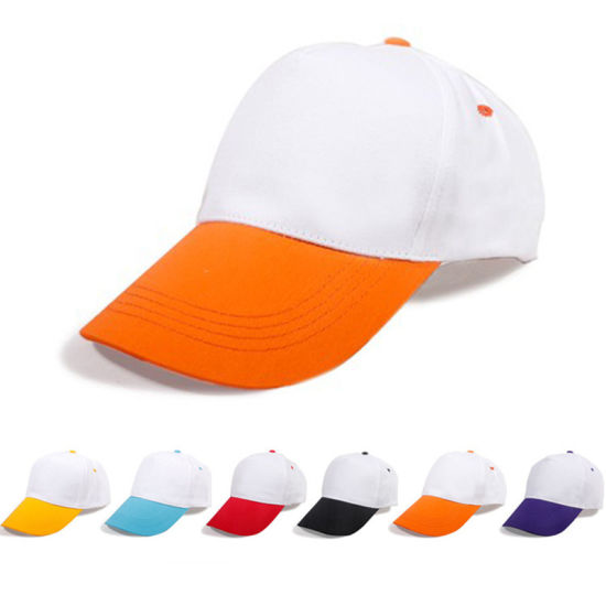 China Custom Bulk Order OEM Promotional Sports Cap - China Custom ... 664d01fad36c