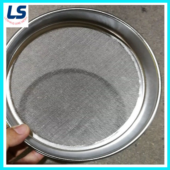 Stainless Steel Woven Wire Mesh or Perforated Metal Test Sieves