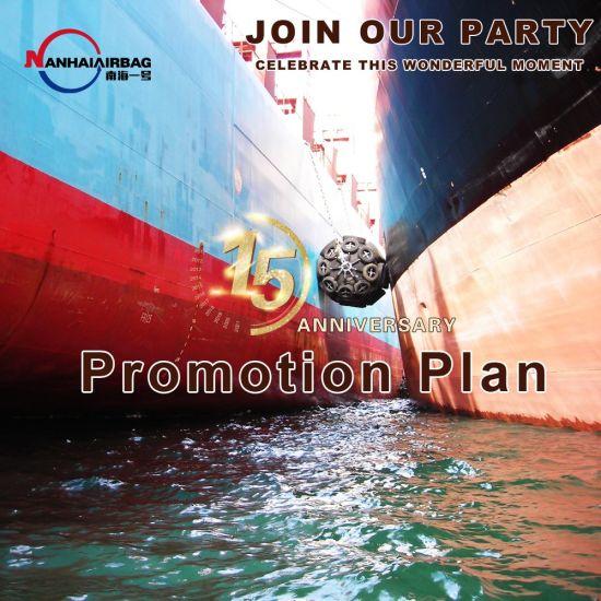 Nanhai Floating Yokohama Pneumatic Rubber Fender in Oil and Gas, Ship Boat Fenders Floating Docks, Marine Fender, Rubber Fenders,