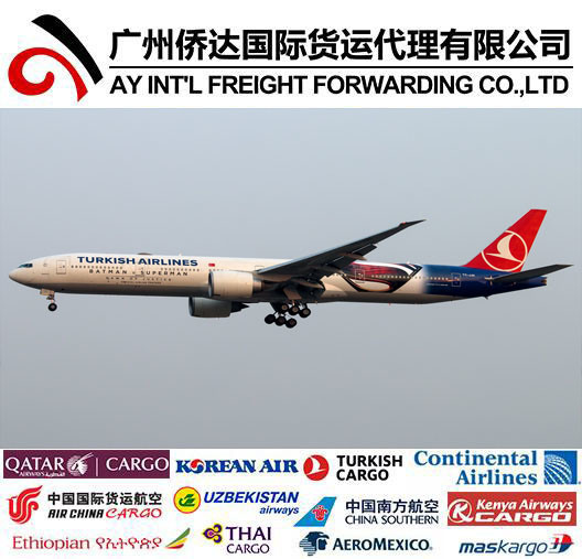 Fast Shipping From Guangzhou to Georgia by Express Courier Services pictures & photos