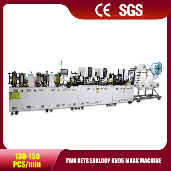 KN95/N95 Mask Machine with Double Welding Lug Double Speed