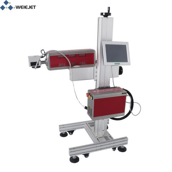 Printing Machinery Laser Printer Laser Marking/Engraving Machine Laser Machine for Wine/Glass Bottle