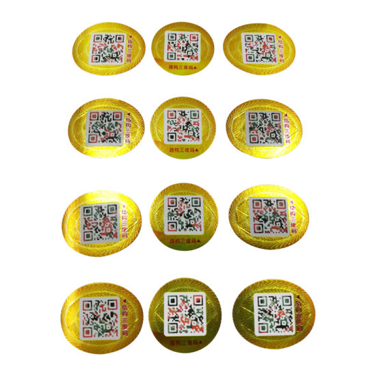 Anti Counterfeit 3D Code Round Security Label Printing
