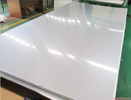 Steel Hot Rolled Plate