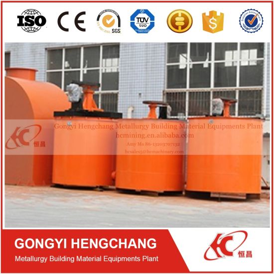 Mining Machine Leaching Agitation Tank for Gold Leaching pictures & photos