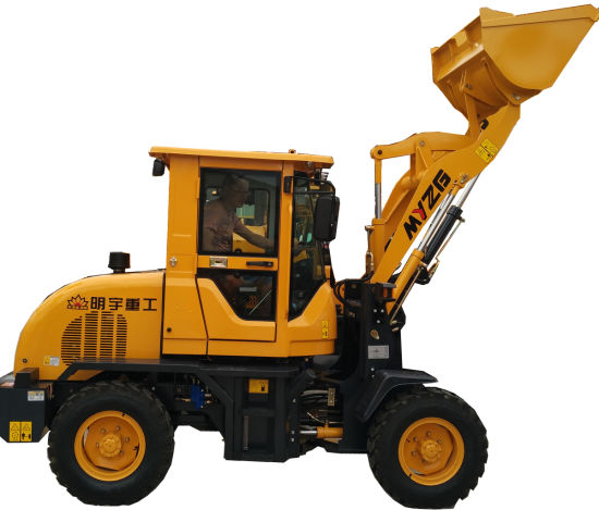 Mini Loader (ZL-08) pictures & photos