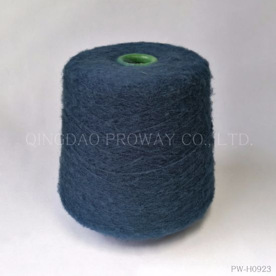 Brush Yarn in Solid Color and Composed of Acrylic/Nylon/Spandex pictures & photos
