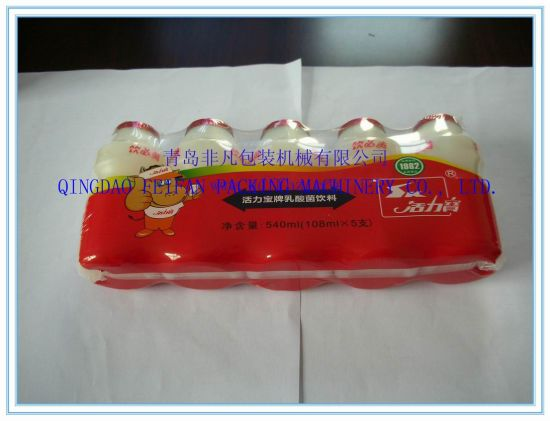 Milk Bottle Shrink Wrapping Machine with Shrink Tunnel pictures & photos