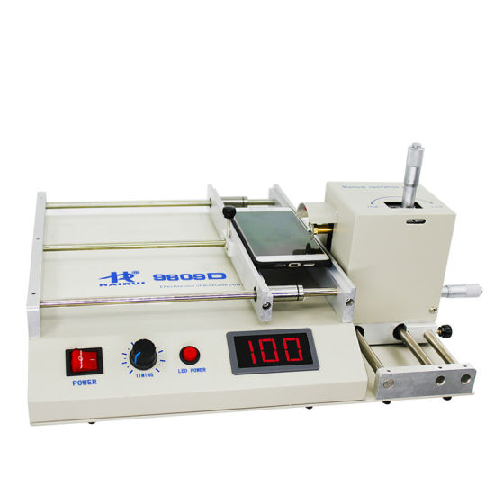 HAIRUI 9809D Middle Frame LCD Screen Cutting Separator Machine pictures & photos