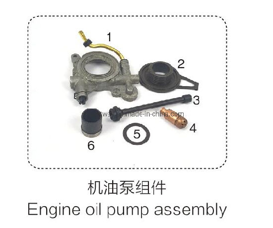 H365/H372 Engine Oil Pump Assembly for Petrol Chainsaw Replacement