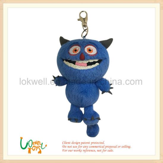 4 Inch Stuffed Plush Smiling Blue Owl Key Chain Key Finder