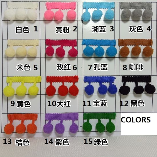 1.8cm Ball Size More Colors Pompom Lace Trim for Decorations