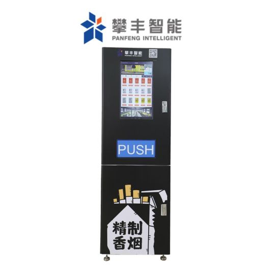 Automic Small Items Vending Machine for Packaged Cigarettes Cigarette Vending Machine