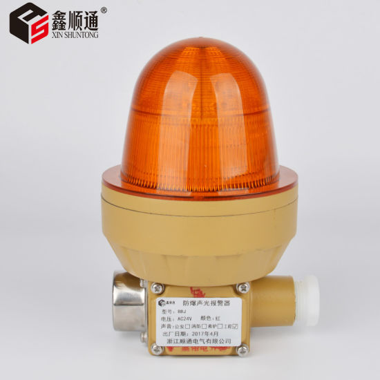 China Explosion-Proof Sound-and-Light Alarm Light Bbj Series with Nice Price