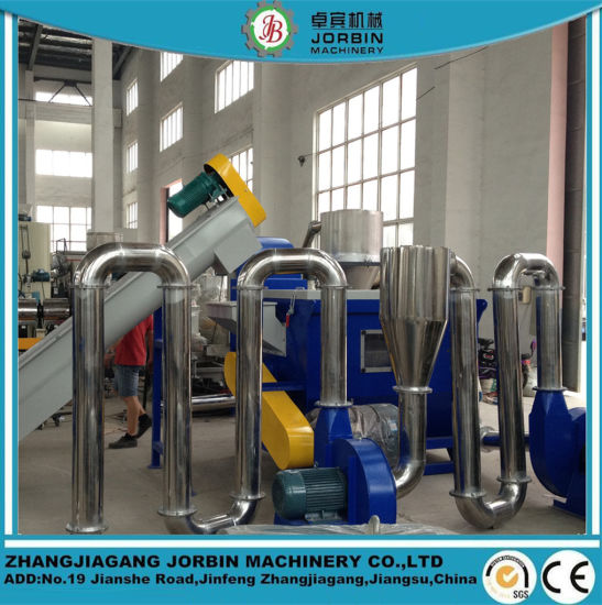 Waste Plastic Film Recycling Machine for PP PE LDPE HDPE Film